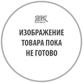 Плетеное блюдо №1 ротанг бежевый